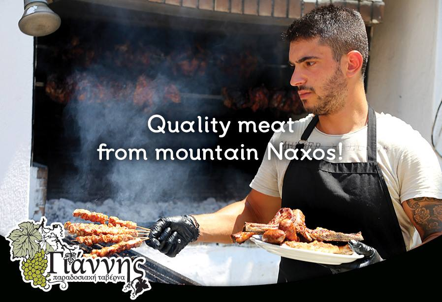 Yannis Tavern - Quality meat from mountain Naxos