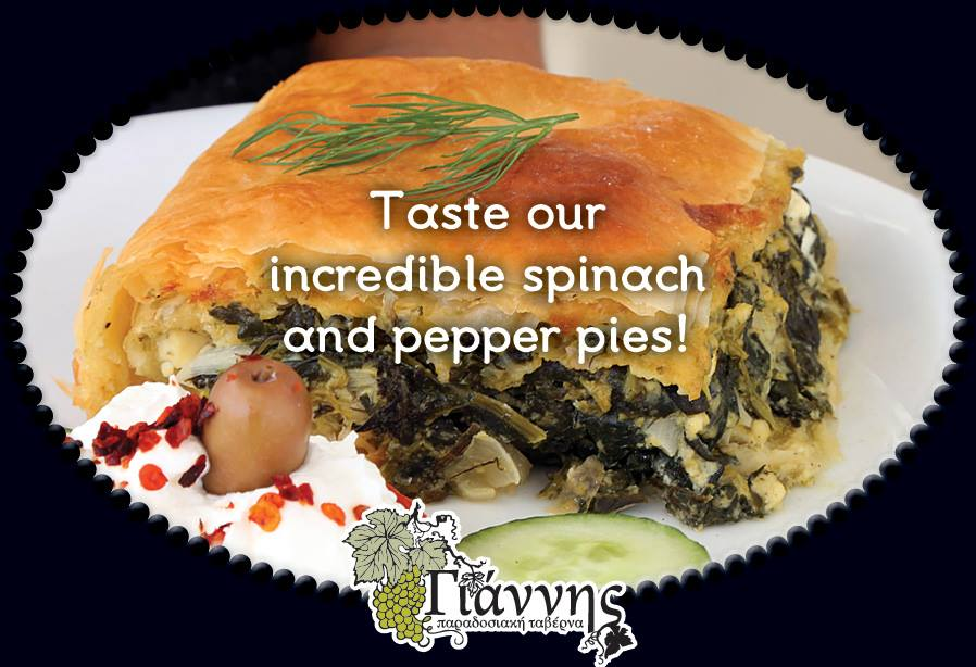 Yannis Tavern - Taste our incredible spinach and pepper pies!