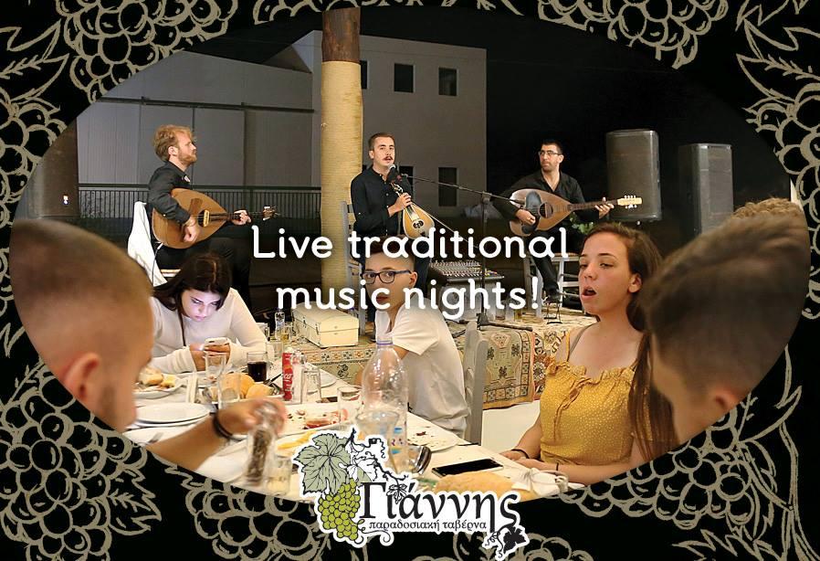 Yannis Tavern - Live music
